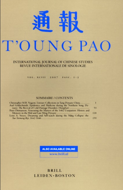"Albert Galvany ha publicado en la Revista T'oung Pao, ""Legal Mutilation and Moral Exclusion: Disputations on Integrity and Deformity in Early China""."